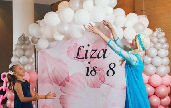 День народження для Лізи